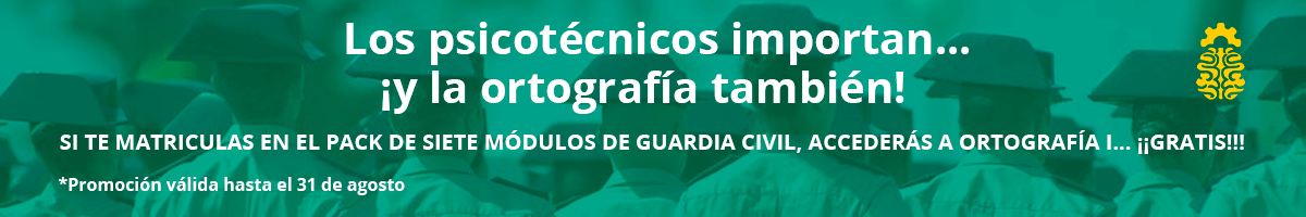 Banner Promoción Guardia Civil