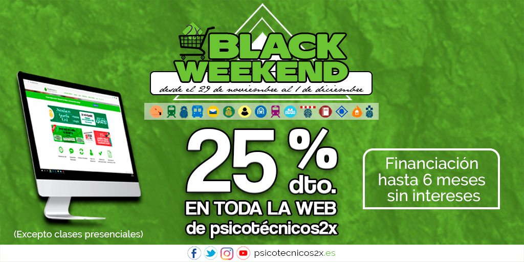 Black Friday 2019: 25 % descuento y financiación sin intereses