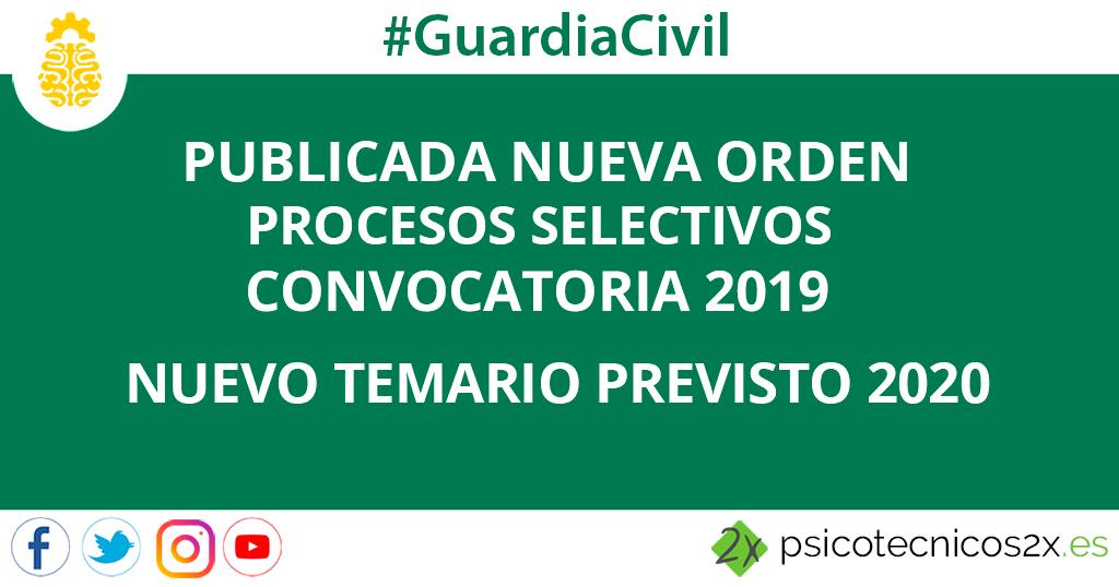 Novedades convocatoria Guardia Civil 2019