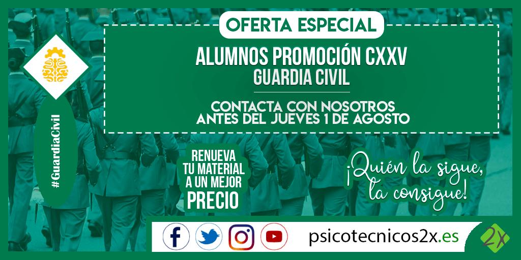 Oferta renovación alumnos Guardia Civil promoción CXXV Twitter